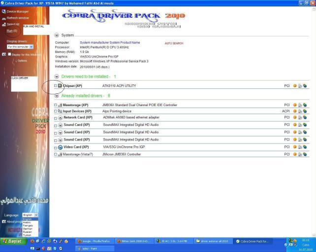 Cobra Driver Pack 2014 ISO Full Free Download