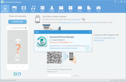 free download oxycube phone manager