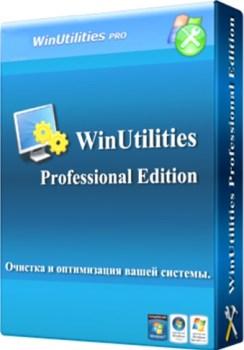 WinUtilities Pro 13.0 Crack Patch & Keygen Free Download