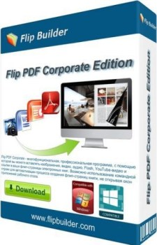 flip-pdf-corporate-edition-2-4-6-3-crack-keygen-download