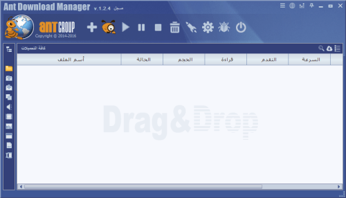 Ant Download Manager Pro 1.2.4 Patch & Crack Download