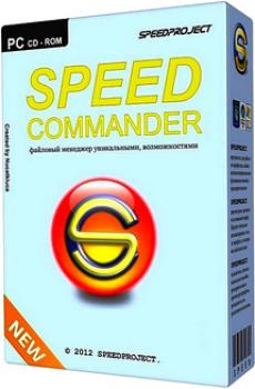 SpeedCommander 17 Pro Crack Patch & Keygen Download