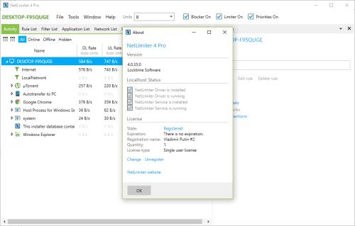 NetLimiter Pro 4.0.35.0 Full Keygen & Activator Download