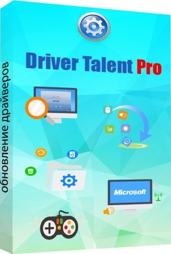 driver talent license key free