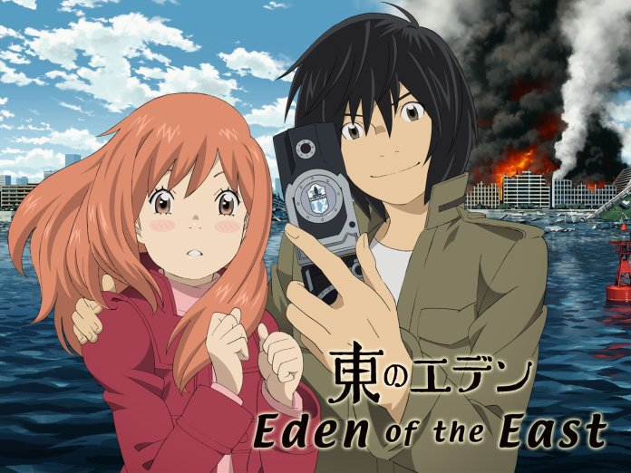 what's wrong with Eden of the East