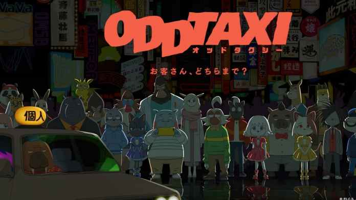 ODDTAXI Blu-ray Release passes 1,000 pre-orders will ship in March 2022