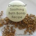 Bath Bomb - Chamomile