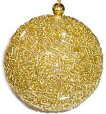 Christmas Tree Ornament: Beaded Gold Snowball