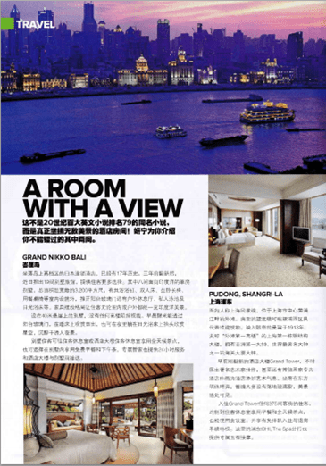 Grand Nikko Bali public relations agency client rebranding case study media coverage in Nuyou Singapore magazine
