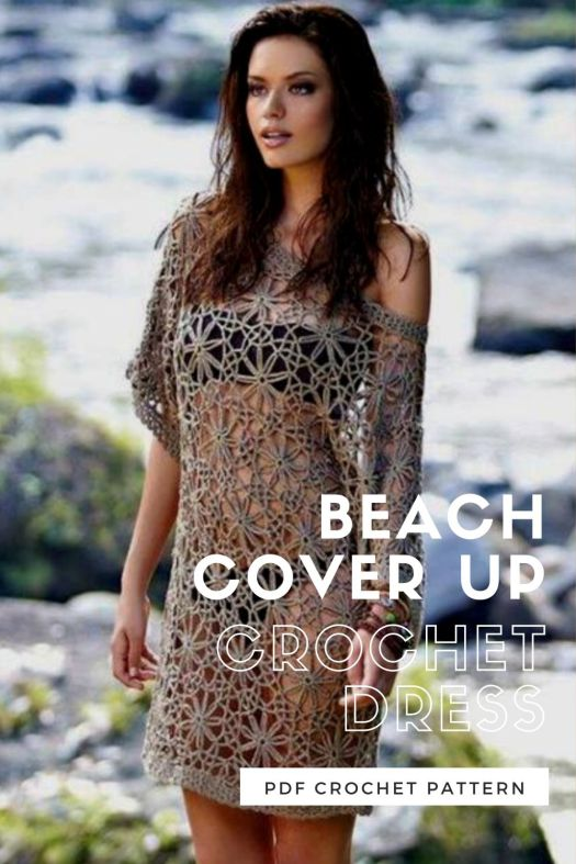 Gorgeous crocheted beach cover up dress. I love this lacy crocheted dress! So fun for the beach or pool. Sexy and quick to make! #crochetdress #crochetcoverup #crochetpattern #beachcoverup #crochetdresspattern #craftevangelist