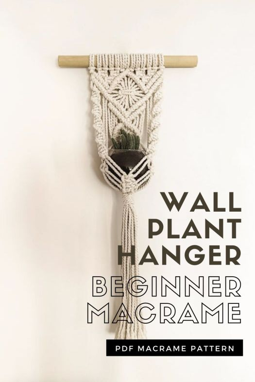 I love this awesome wall planter macrame pattern! I can't wait to make this funky vintage planter hanger with a modern vibe! This would look so cool in my bathroom! #macramepattern #diywallplanterhanger #planthanger #craftevangelist