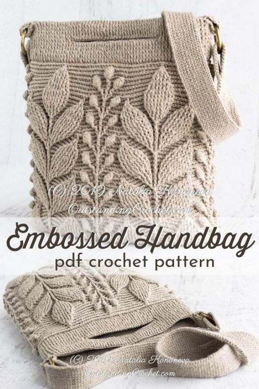 Gorgeous crocheted embossed handbag! Make this beautiful handbag yourself with this easy to follow detailed crochet pattern! #crochethandbag #crochetpattern #handbagcrochetpattern #bagcrochetpattern #crochetedpurse #pursepattern #craftevangelist