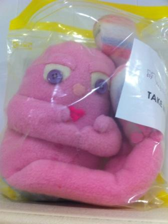 Toy Drop