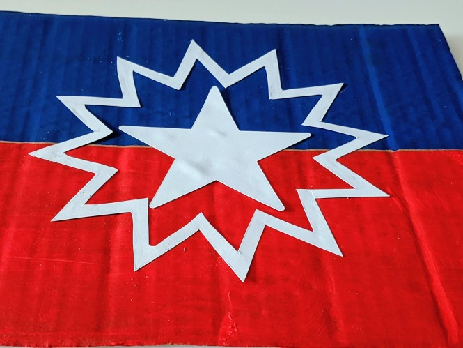 Juneteenth recycled cardboard flag