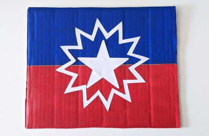 Cardboard Juneteenth flag