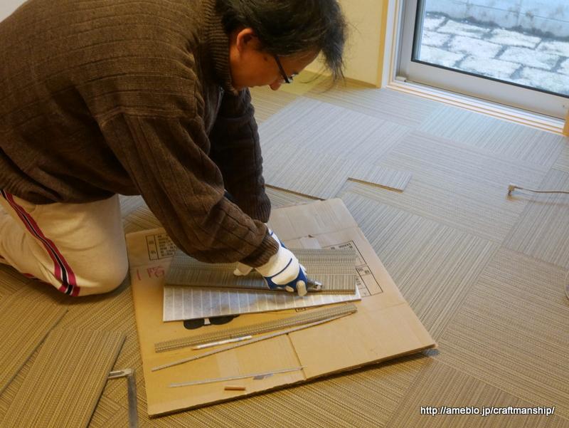 和室の床を簡単変更。こんなおしゃれな床材があった。