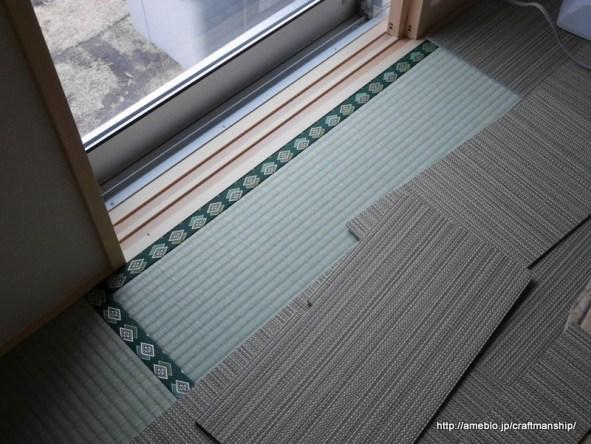 和室にタイルカーペット5