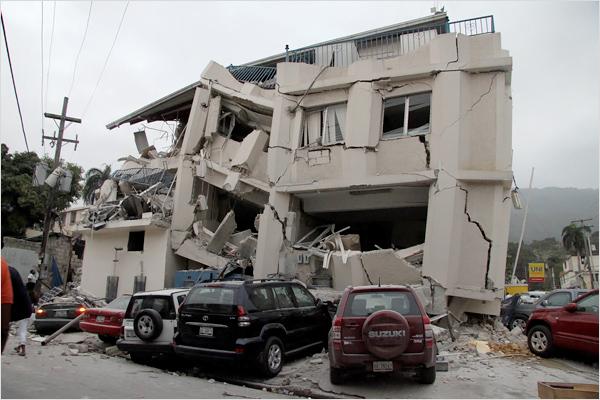Масивна сграда след земетръс