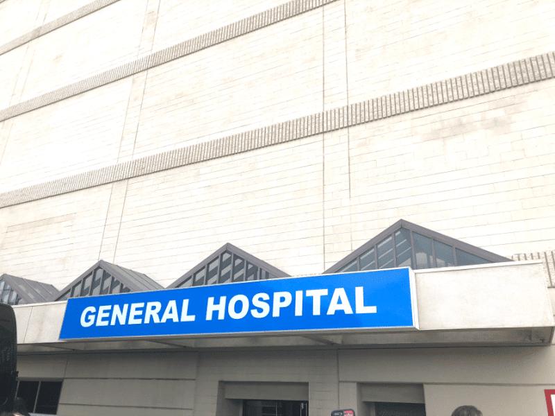 General Hospital visit