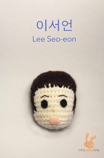 Lee Seoeon
