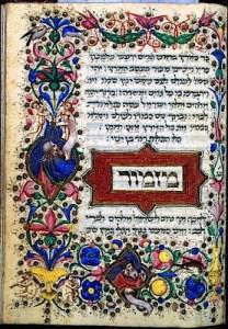 Hebrew-MS-Psalms
