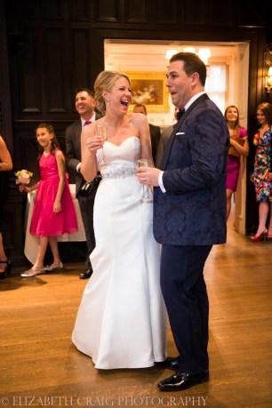 Pittsburgh Wedding Photographers 2016 | Elizabeth Craig Photography-127