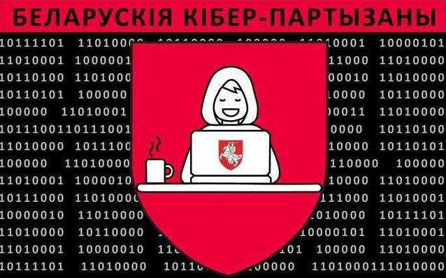 The Belarusian Cyber Patriots logo: cartoon drawing of a happy hooded hacker with a laptop and cup of coffee, the laptop bears a sticker with an image of the pre-Soviet Belarusian flag knight-emblem. The background is a grid of ones and zeroes.