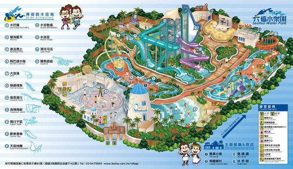 Taiwan to Get Soaked: Leofoo Introduces New Water Park in 2012 (2/2)