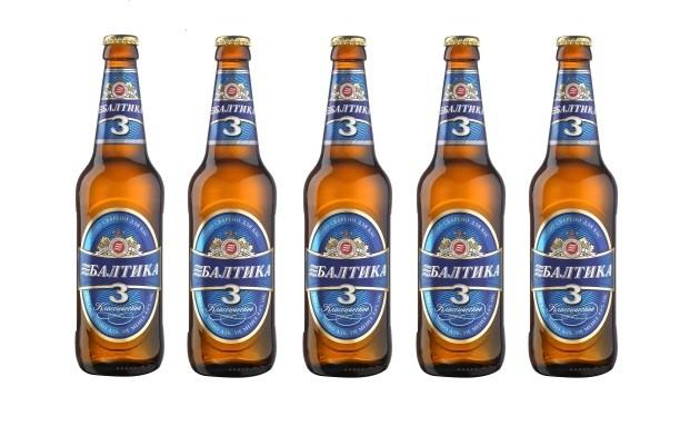 Baljithka beer