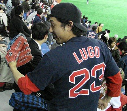 japan-trip-lugo-fan.jpg