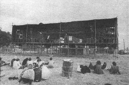 Picture of stage at 1979 Leigh Festival (FAC 15)
