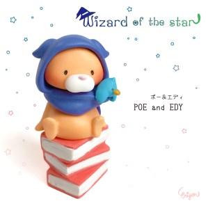『星の魔法使いポー&エディ』