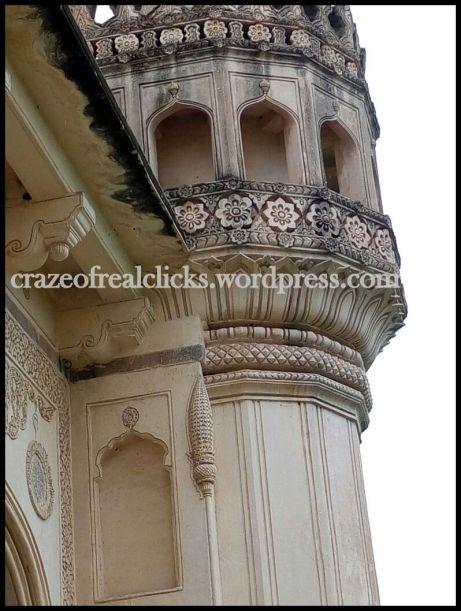Close-up view of Minaret