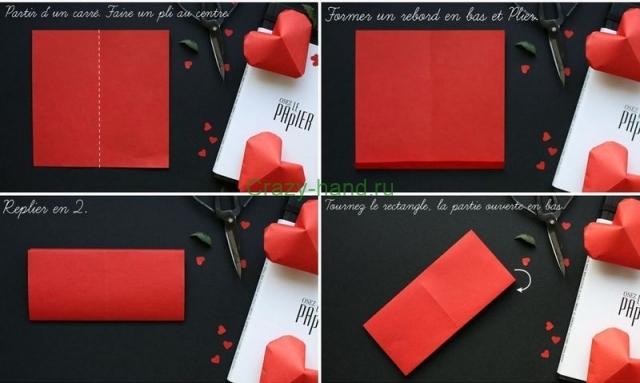 Объемное сердечко оригами-2