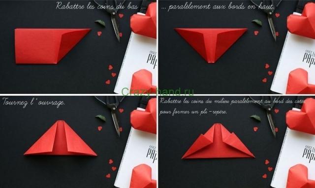 Объемное сердечко оригами-3