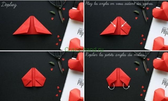 Объемное сердечко оригами-4