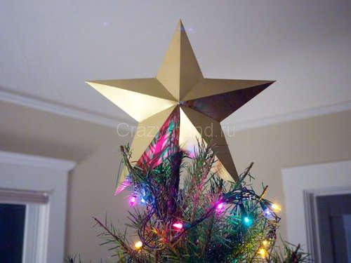 paper-goldstar1
