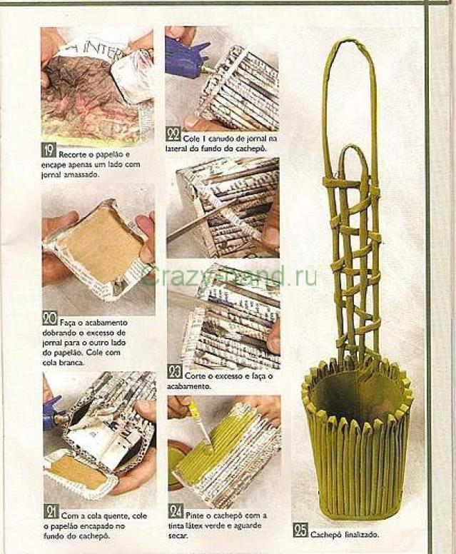 pletenie-gazet18_thumb