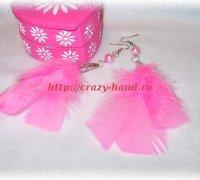 """Сережки """"Розовые перья"""" своими руками"""