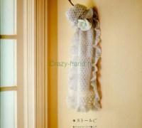 Элегантный шарфик своими руками