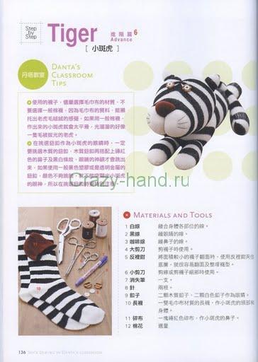 tigr2