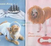 Вязанная одежда для своих питомцев