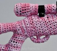 Вязанное оружие от Монте А. Смит