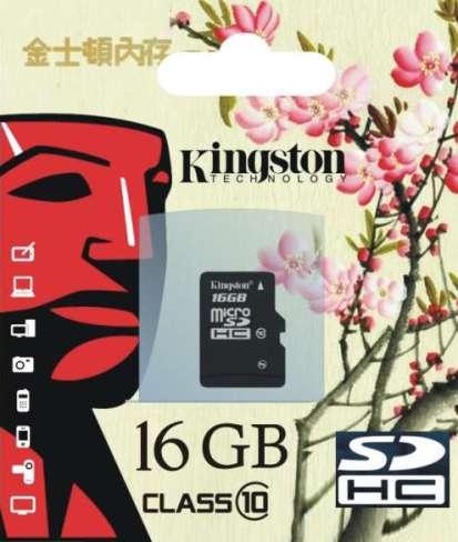 Os cartões microSD classe 10 da Kingston já chegaram aos pontos de venda da LG.