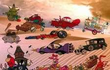 A partir do dia 12 de janeiro crianças poderão se divertir no evento radical.
