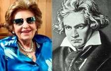 Dorina Nowill e Ludwig van Beethoven são dois dos homenageados da mostra.