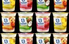 Gostoso e prático para o consumo diário de toda a família, a nova apresentação da marca é a primeira do segmento no País no formato de 100 g e visa ampliar o consumo de iogurte com frutas no Brasil.