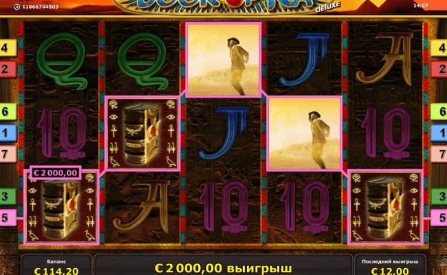 stargames, bookofra, online casino, игровые автоматы, интернет казино