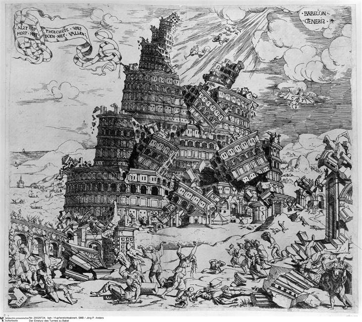 Cornelis Anthonisz, La destruction de la Tour de Babel (1547), copyright Bibliothèque royale de Belgique