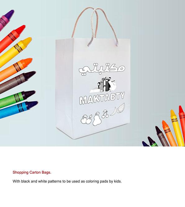 Maktabaty Shopping Bag